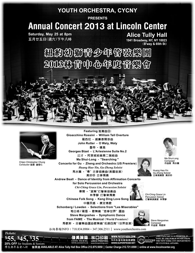 chinese youth orchestra concert